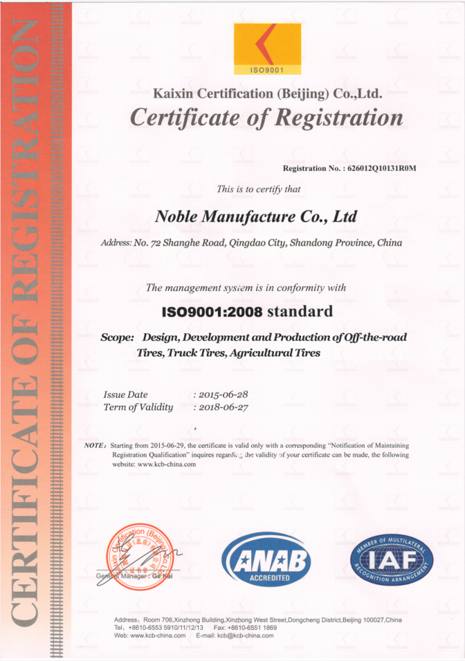 ISO9001:2008 Certificate of Quality System